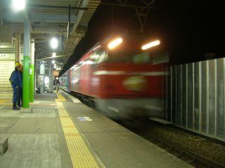 2007-12-11-40.jpg