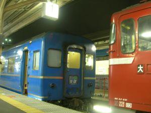 2007-12-11-54.jpg