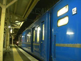 2007-12-11-55.jpg