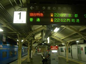 2007-12-11-67.jpg