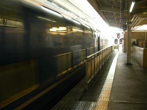 2007-12-11-76.jpg