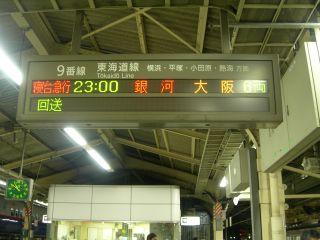 2008-03-18-01.jpg