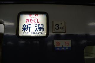 2008-06-27-01.jpg