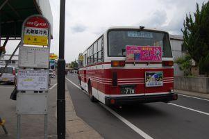 2008-07-13-43.jpg