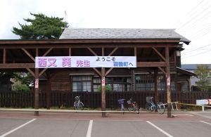 2008-07-13-46.jpg