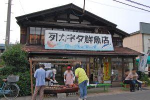 2008-07-13-62.jpg