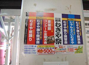 2009-09-23-02.jpg