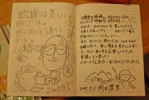 2009-09-23-20.jpg