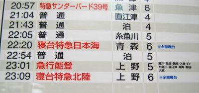 2010-01-31-02.jpg