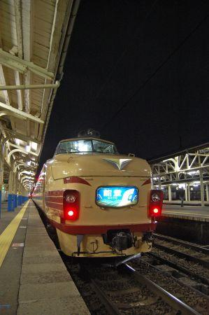 2010-01-31-11.jpg