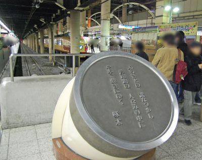 2010-01-31-34.jpg