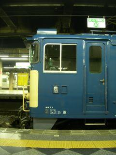 2007-05-04-41.jpg