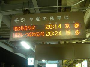 2007-12-11-37.jpg