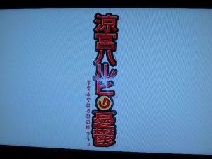 2008-03-10-00.jpg
