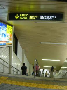 2008-03-10-02.jpg