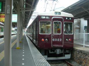 2008-03-10-35.jpg