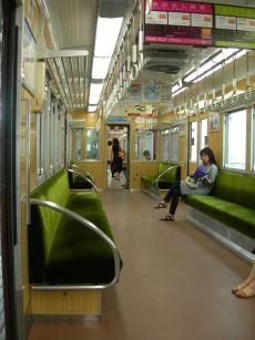 2008-03-10-36.jpg