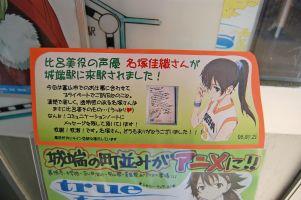 2009-05-09-04.jpg