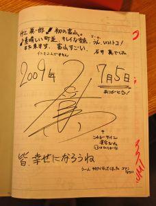 2009-09-23-17.jpg