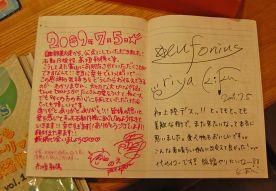 2009-09-23-19.jpg