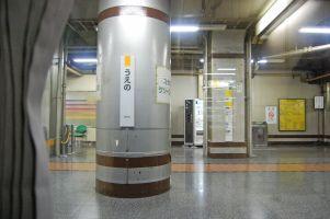 2010-03-14-09.jpg